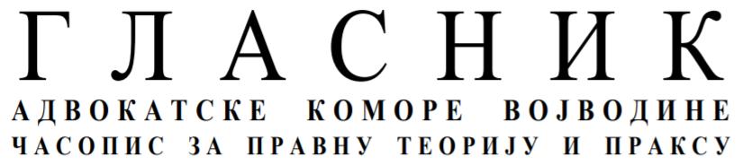 Glasnik AKV